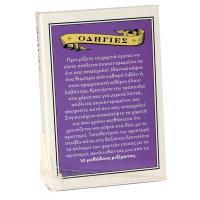 Oráculo Colección Gitanos - (36 + 18 Cartas) (GR) (AST)