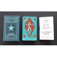 Tarot Coleccion Happy Star Tarot - Dmitriy Shevetson & Anna Simono...