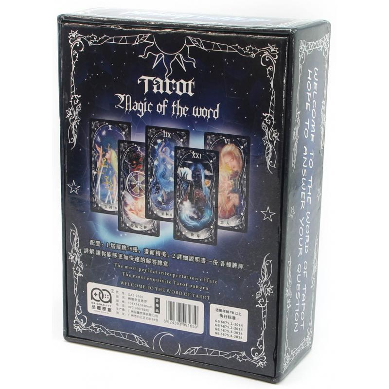 Tarot Coleccion Mysterious Detiny - tapa dura - Version Chinese 2017